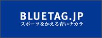 BLUETAG.JP